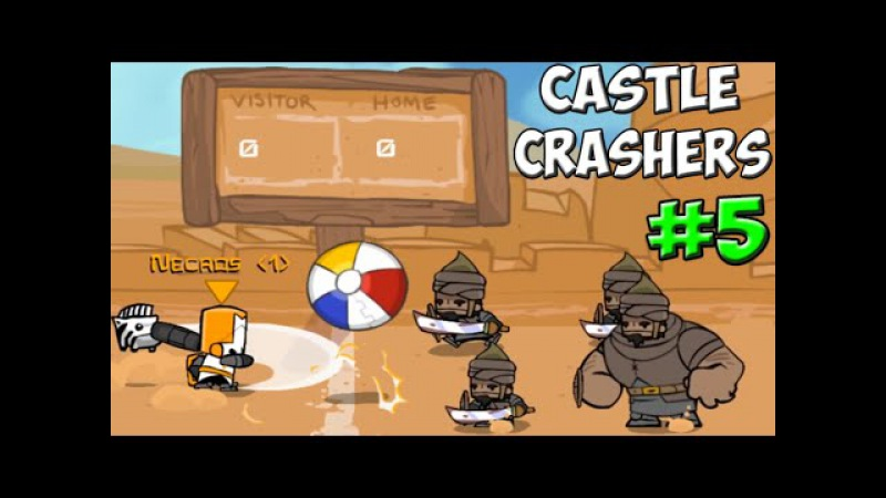 Пляжный волейбол | Castle Crashers 5