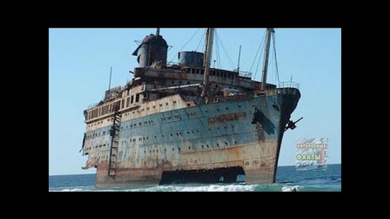 Корабли призраки, до сих пор бороздящие океаны. Этому нет обьяснения!
