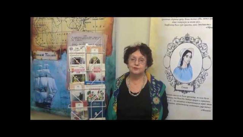 Алисевич Татьяна Андреевна