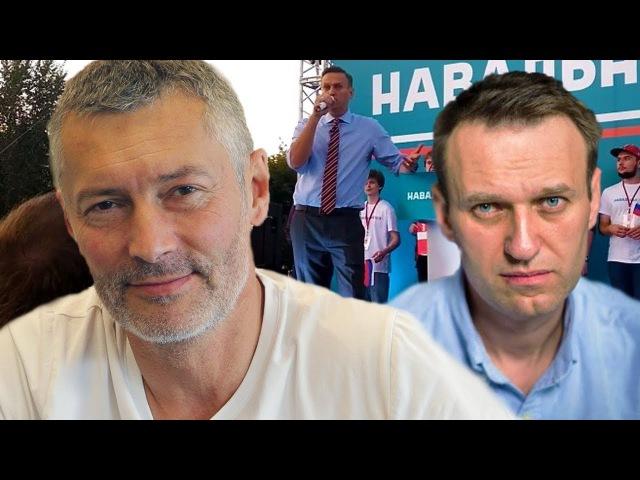 Приезд Навального, кандидат в президенты, минирование мэрии, памятник Калашнико...