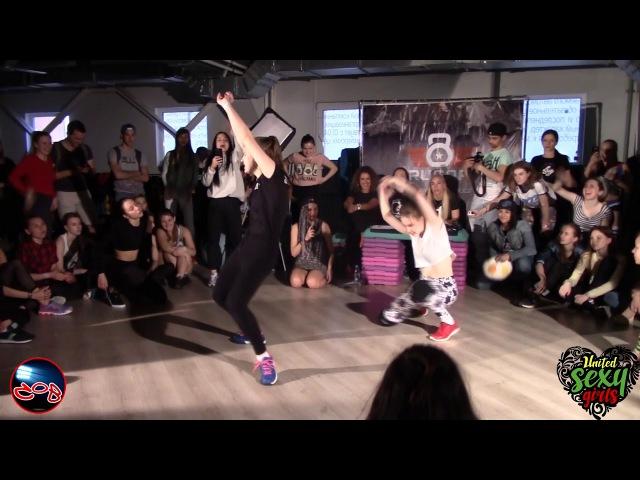 UNITED SEXY WEEKEND vol 3 | DANCEHALL FEMALE | NUTS (WIN) VS КИРСТЯ