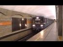Метропоезд 81-717 ЛВЗ проследует станцию Достоевская без остановки