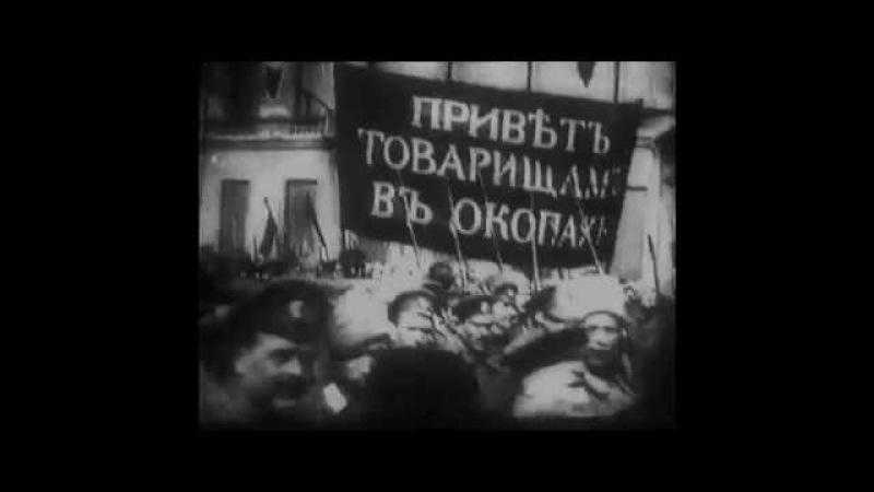 Революционные волнения в Петрограде. 1917 год