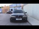 Ремонт автомобиля BMW320 E46 ремонт ручного тормоза, замена тормозного диска, ремонт глушителя