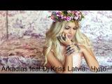 Arkadias feat Dj Kriss Latvia Чудо