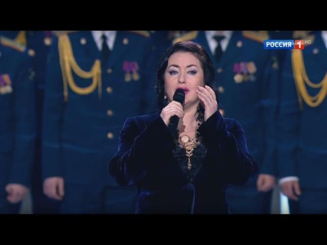 Тамара Гвердцители — Ты же выжил, солдат (Концерт ко Дню Победы «Спасибо за верность, потомки!»)