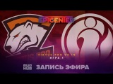Virtus.pro G2A vs IG, EPICENTER: Moscow