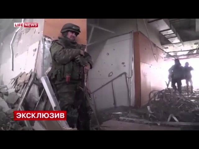 Памяти Ялты и всем кто сражался за Аэропорт Донецка