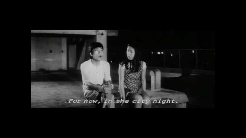 Yuke yuke nidome no shojo / go go second time virgin - wakamatsu koji, 1969