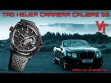 Мужские часы TAG Heuer Grand CARRERA CALIBRE 36