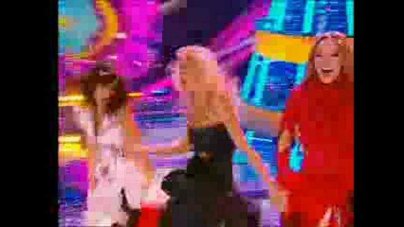 ВИА Гра - Бомба (Карнавальная Ночь 2006-2007)