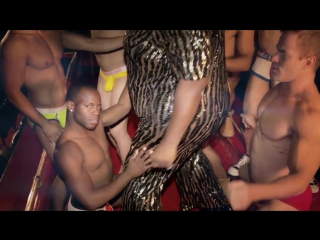 Willam belli feat. latrice royale - thick thighs