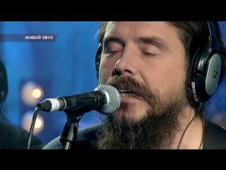 Калинов мост - Время колокольчиков (cover А.Башлачев)