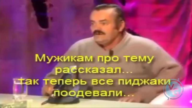 Как испанцы в России МЛМ занимаются! Ржач улетный!