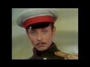 Олег Даль читает «Смерть поэта» Михаила Лермонтова