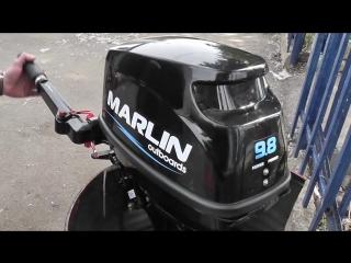 Обзор Лодочного Мотора Marlin 9.8 2 т