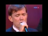 Хочу тебя целовать (I te vurria vasa) - Олег Погудин 2011