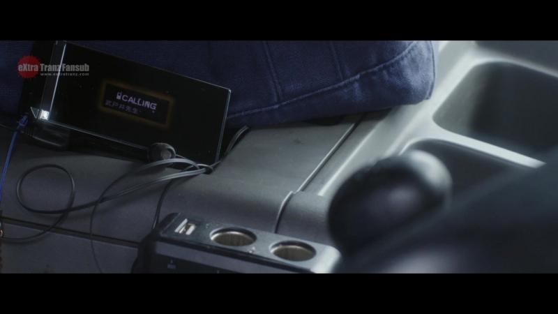 [eXtraTranz]Akumu.Chan.The.Movie.2014[Hardsub][720p]