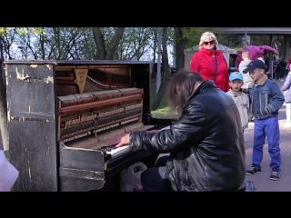 Уличный пианист, музыка для души!