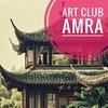Art сlub AmRa