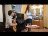 Виктория Кныш и Александр Машков - Окно нараспашку (В.Кныш)