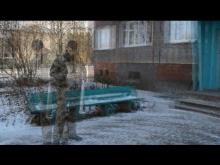 Відео - кліп Мама для 95 аеромобільної бригади