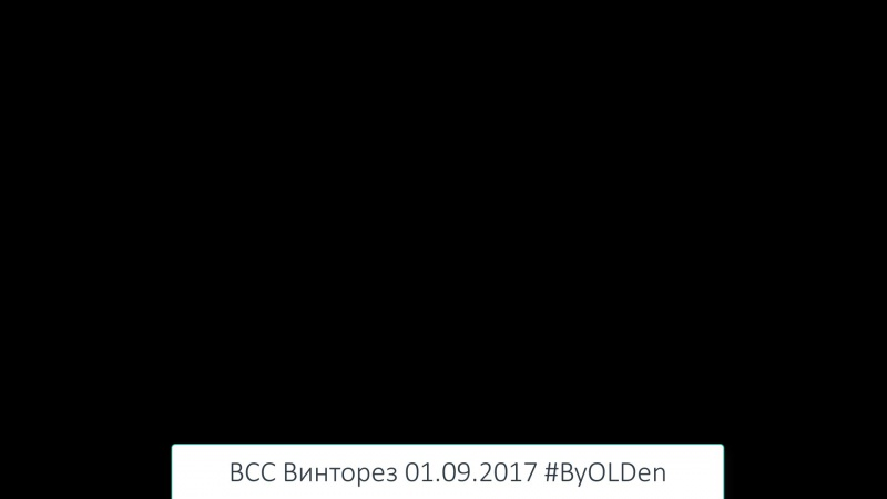 Макрос для ВСС ВИНТОРЕЗ WarFace ОБНОВЛЕНИЕ 01-09-17 ByOLDen