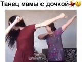 Кто лучше? Или обе ? #вайн #видео #смешно #vine #юмор #прикол #мило #юморист #ржака #приколы #смех #шутка #ржач #мем #LOL #fa