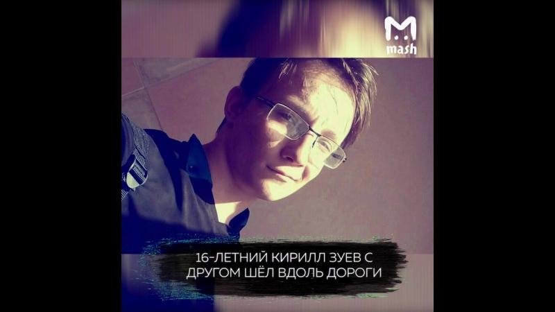 Под Тверью охранник филиала Газпрома сбил подростка
