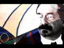 Загадки века. Анатолий Луначарский. Смерть наркома 27.02.2017