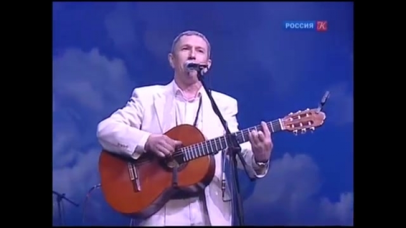 Песни настоящих мужчин - Концерт посв. Ю.Визбору (2010).-[save4.net].mp4