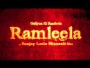 ТРЕЙЛЕР ФИЛЬМА: РАМ И ЛИЛА  ПОД СВИСТ ПУЛЬ  GOLIYON KI RASLEELA RAM-LEELA (2013)