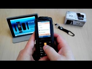 ОБЗОР ТЕЛЕФОН СМАРТФОН VKWORLD V3 STONE IP67 АЛИЭКСПРЕСС OVERVIEW PHONE SMARTPHONE VK WORLD V3 STONE IP 67 ALIEXPRESS