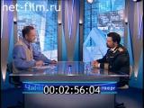 Час пик (25.07.1996) Владимир Шигин