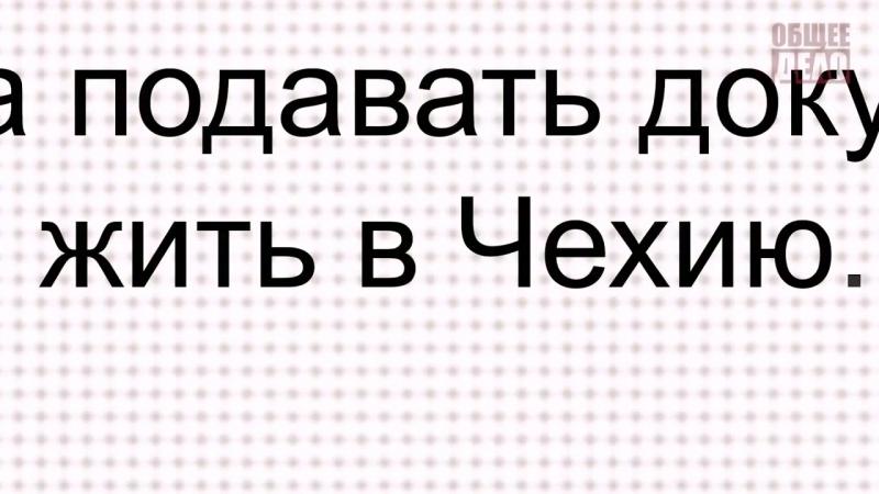 Каждая женщина достойна большего Ольга Вакулинская Проверка таблеток на эффективность от запоя