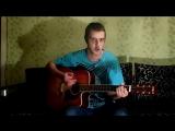 Студентка - Практикантка - под гитару