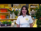 Приглашение от Валентины Кочетковой, дизайнера интерьеров IKEA