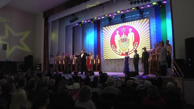 Я люблю тебя жизнь! исполняет Владимир Юрковский и хор Государственного ансамбля песни и танца РК «Асъя кыа»