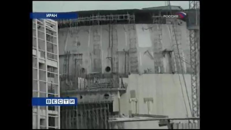 (staroetv.su) Вести (Россия, 24.08.2006)