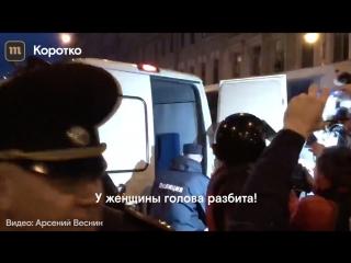 Жесткие задержания на акции Навального в Петербурге