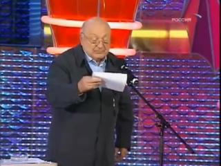 Михаил Жванецкий. Баба Яга , Звонок из Риги