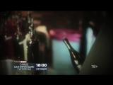 Самые шокирующие гипотезы 7 июня на РЕН ТВ