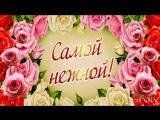 С ДНЕМ РОЖДЕНИЯ тебя, моя МИЛАЯ внученька ЮЛЕЧКА!!!