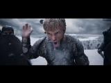 Легенда о Коловрате  (2017) трейлер № 2