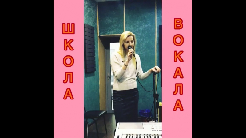Dido Thank you. Cover. Анна Борисова. Школа вокала Forvoice.