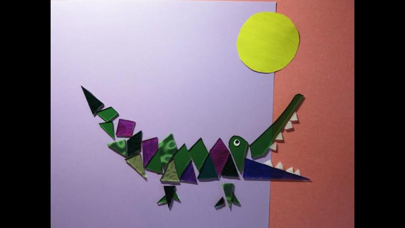 Крокодил Дил