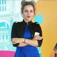 Лилия Макарова