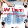 журнал AW-THERM #отопление, #энергоэффективность