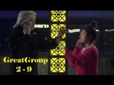 [GreatGroup]Путешествие_The journey 2_9 серия