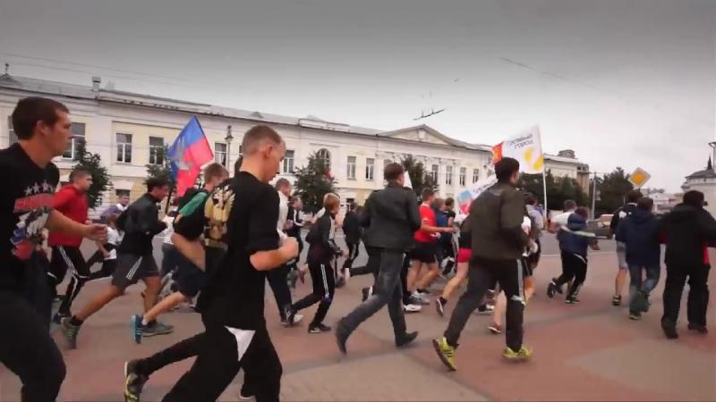 Русская пробежка г.Владимир 2 сентября 2012 года